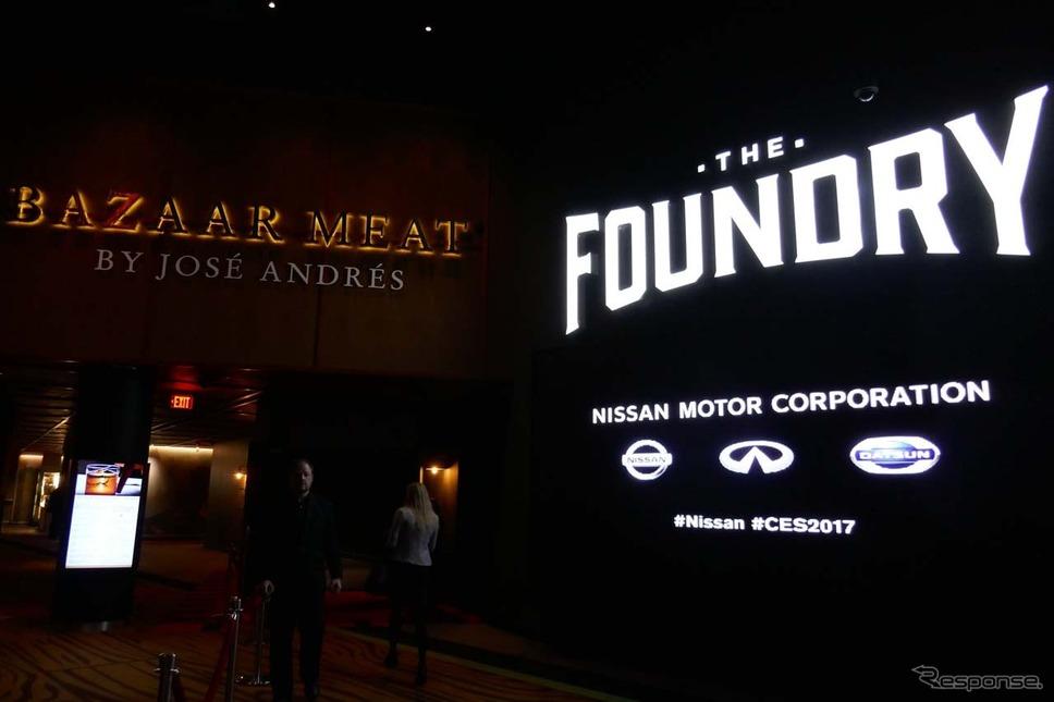 ラウンドテーブルが行われた「SLSラスベガス トリビュート ポートフォリオ リゾート」のファウンドリーホール