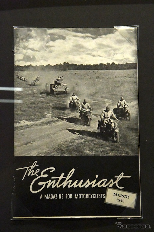戦時中の会報誌『エンスージアスト』。H-Dミュージアムで見ることができる。《撮影 青木タカオ》