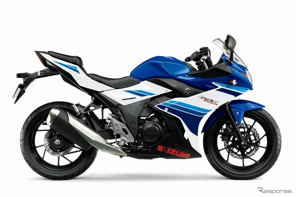 スズキGSX250R