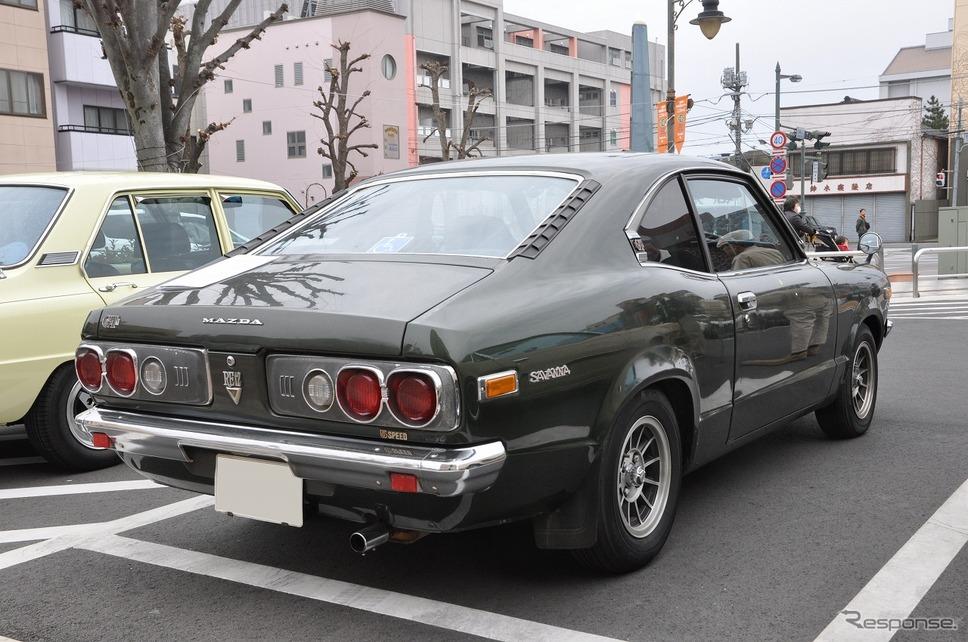 マツダ サバンナGT(1972年)嶽宮 三郎