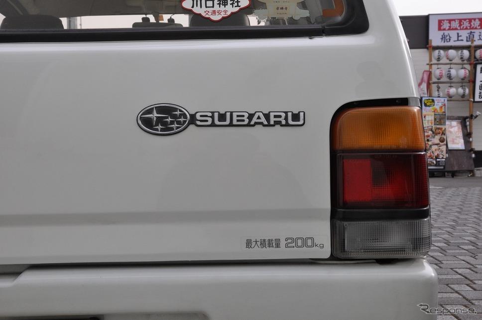 スバル レックス コンビ ヴィッキーII(1988年)嶽宮 三郎