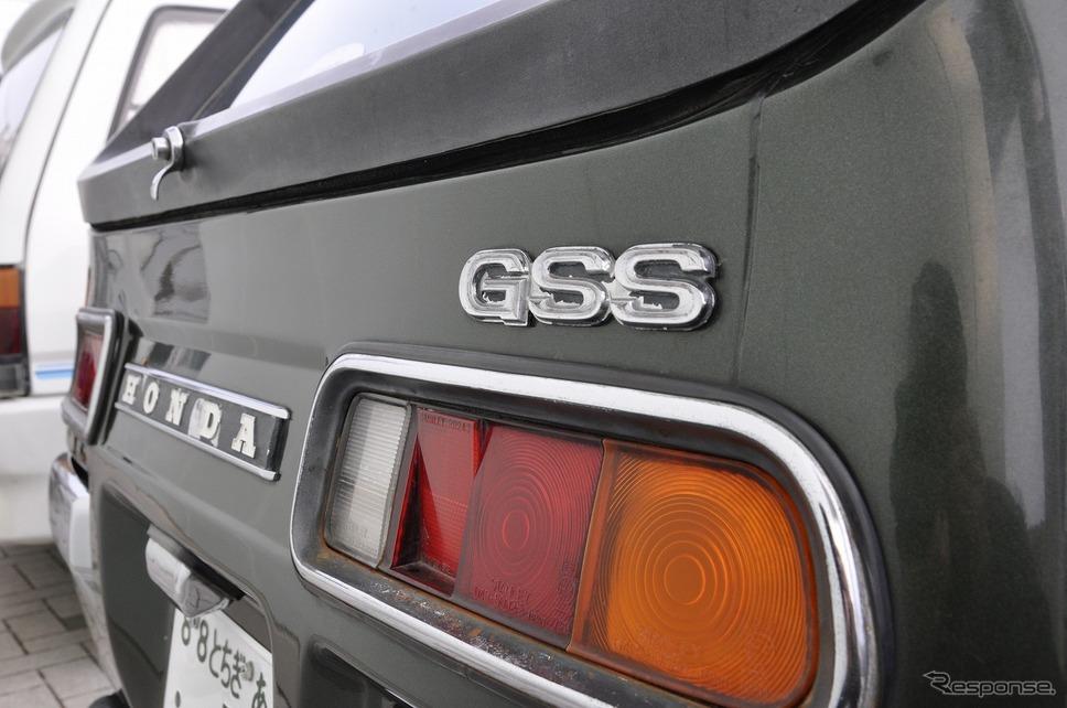 ホンダZ GSS(1974年)嶽宮 三郎