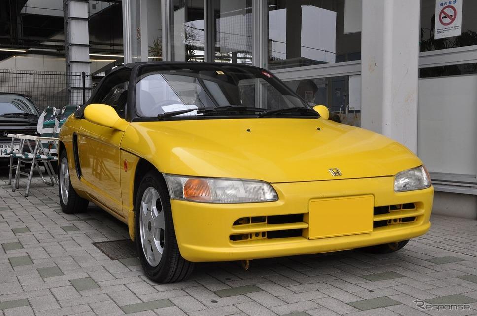 ホンダ ビート(1991年)嶽宮 三郎