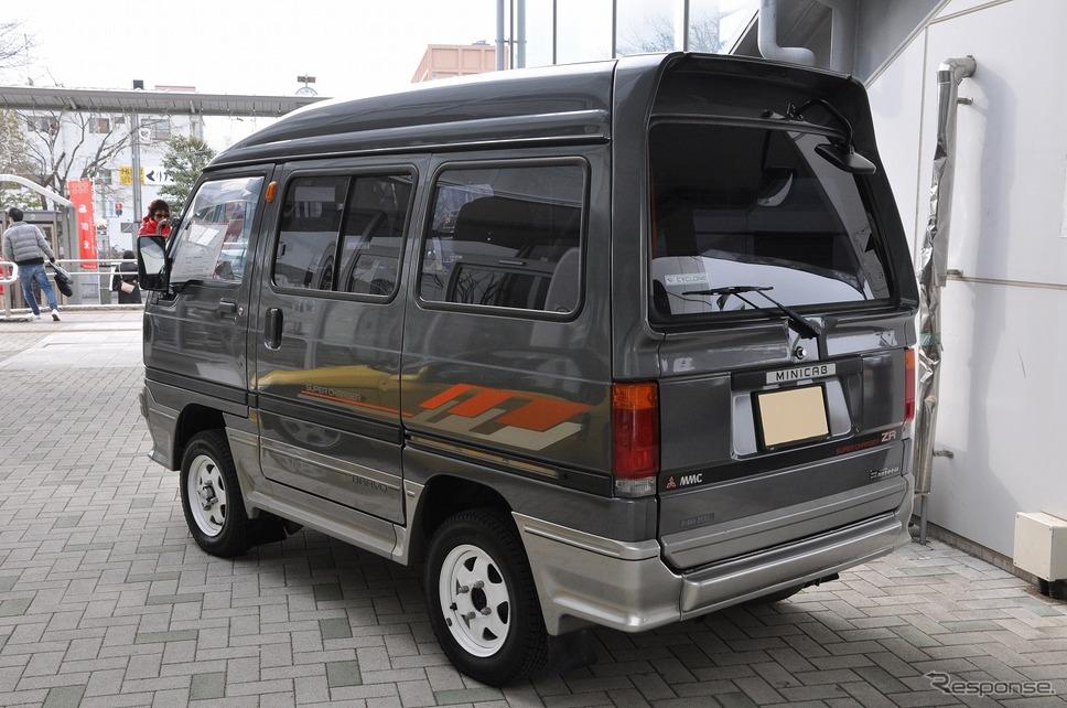 三菱 ミニキャブ ブラボー スーパーチャージャー ハイルーフ ZR4WD(1990年)嶽宮 三郎