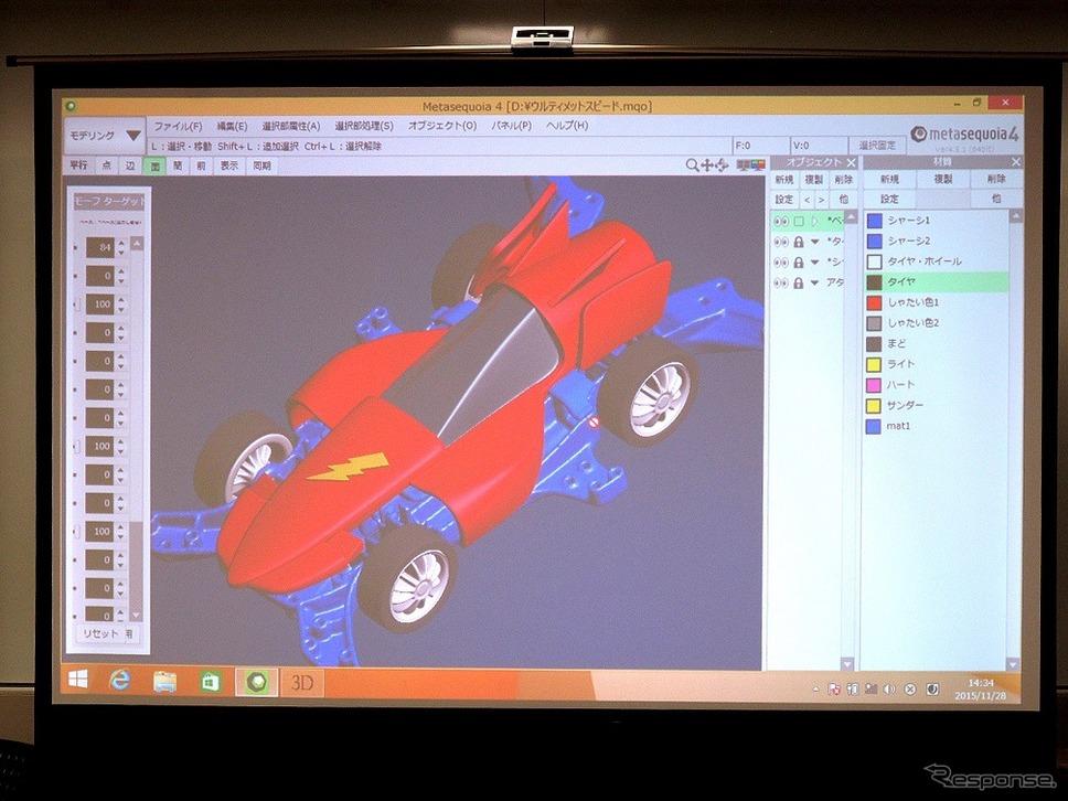 教室で用いるテンプレート化されたマシンデータの例