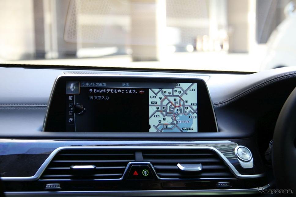 BMW 740e《撮影:中尾真二》