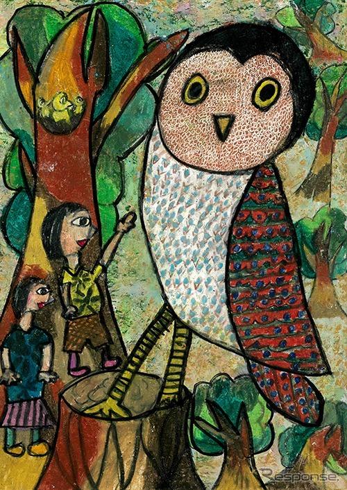 銅賞「森のふくろうを見つけたよ」豊野綾さん(3年生)