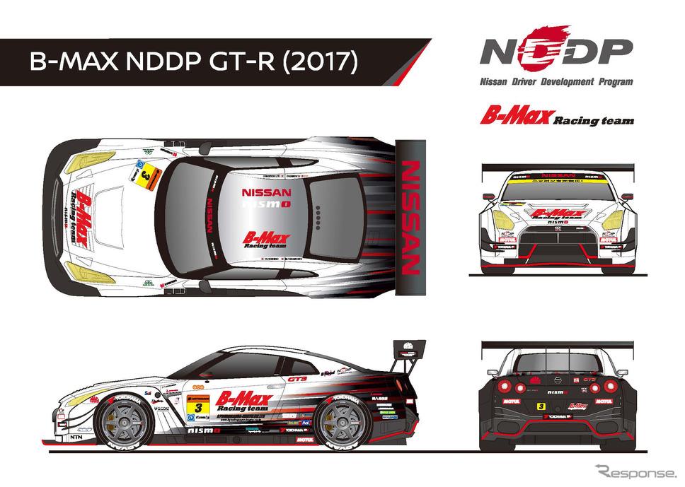 NDDP Racingは今季もGT300に参戦する。《写真 NISSAN/NISMO》