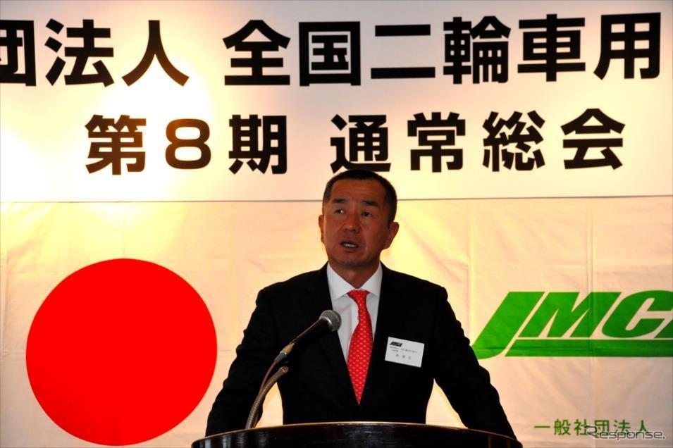 全国二輪車用品連合会(JMCA)松原弘代表理事(22日・港区)《撮影 中島みなみ》
