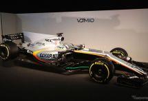 【F1】参戦10シーズン目となるフォースインディア、VJM10でベストリザルトを目指す