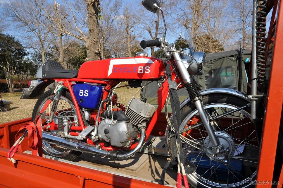 ブリジストン GP100 1968年嶽宮 三郎