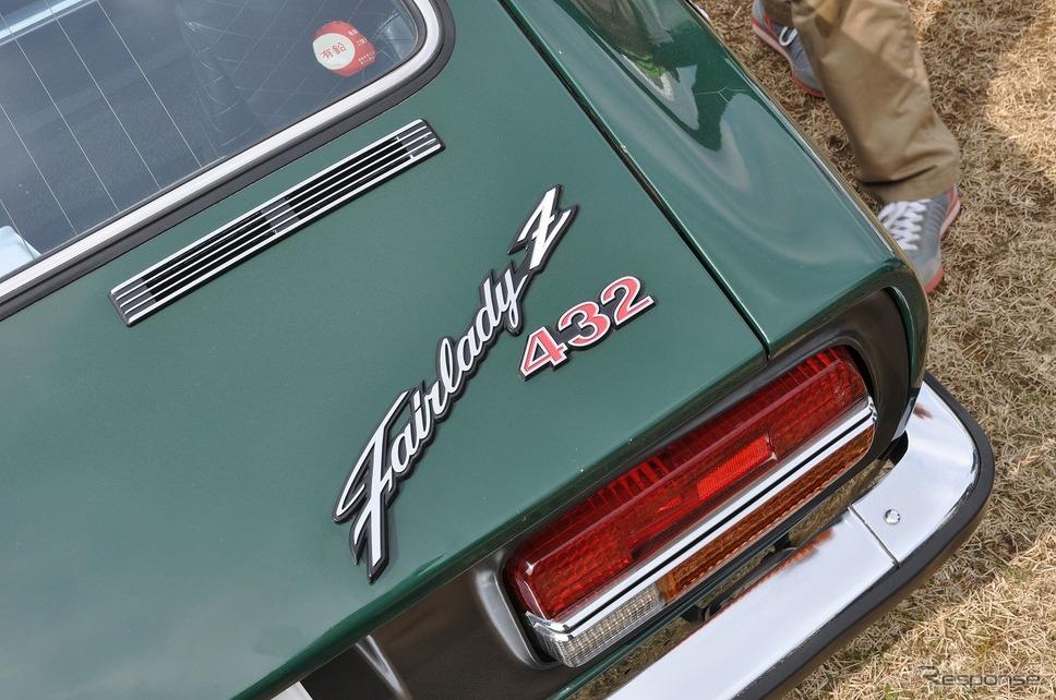 日産 フェアレディZ 432 1970年嶽宮 三郎