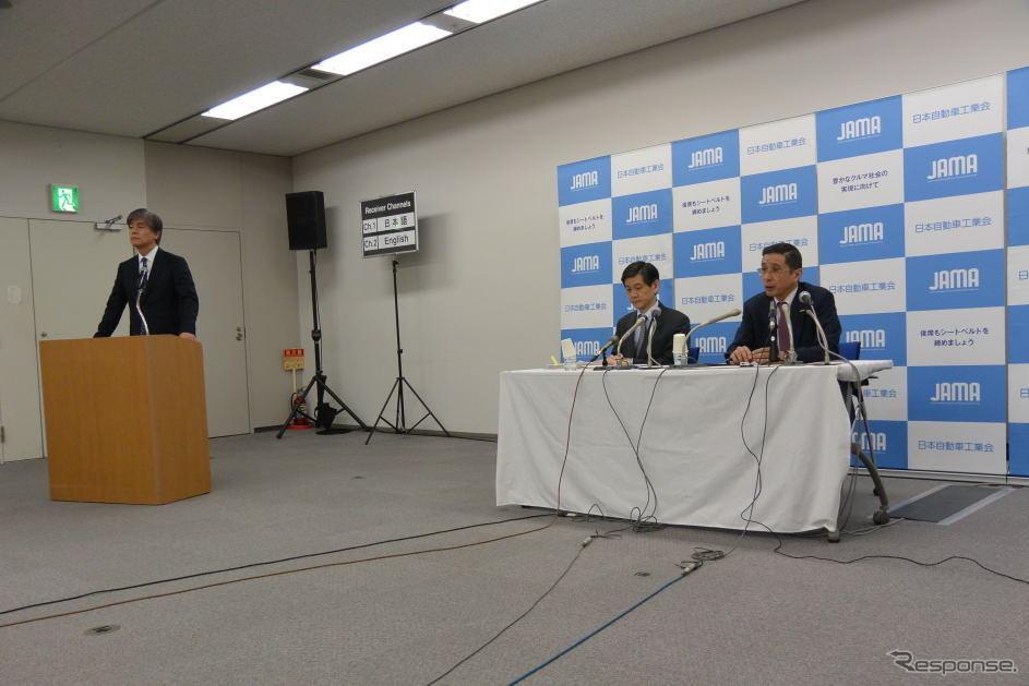 日本自動車工業会 会長定例会見《撮影 小松哲也》