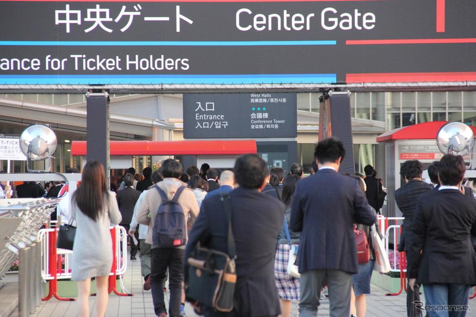 東京モーターショー2015 会場風景《撮影 吉田 知弘》