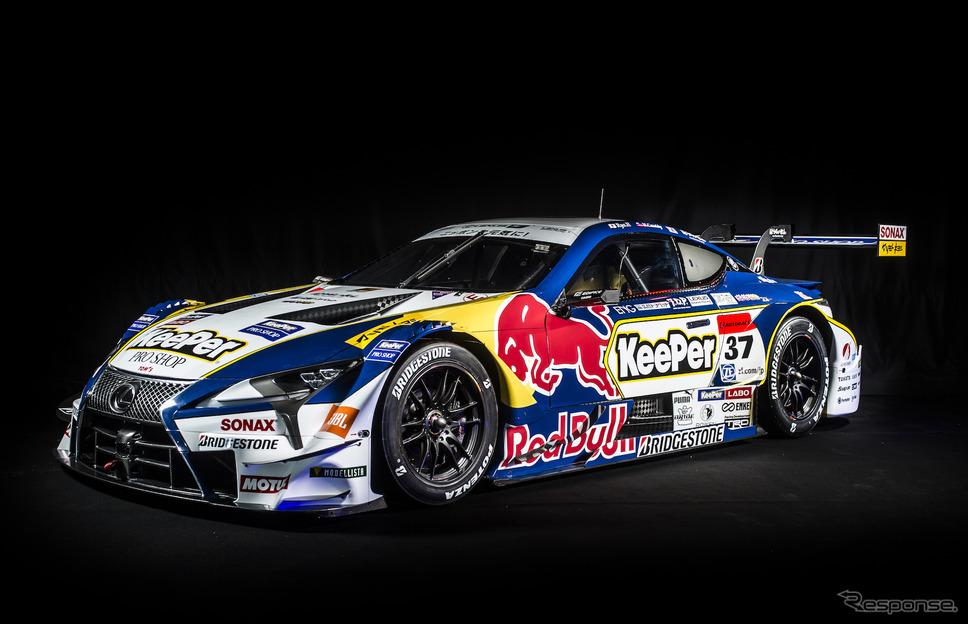 #37 KeePer TOM'S LC500《写真提供 Red Bull》