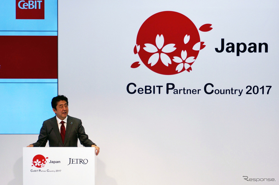 CeBIT2017 ジャパン・パビリオン 開催初日スピーチ《撮影 石原正義》