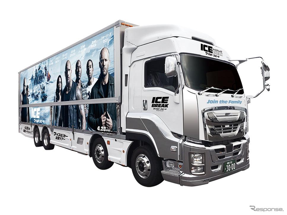 巨大トラック(C)Universal Pictures