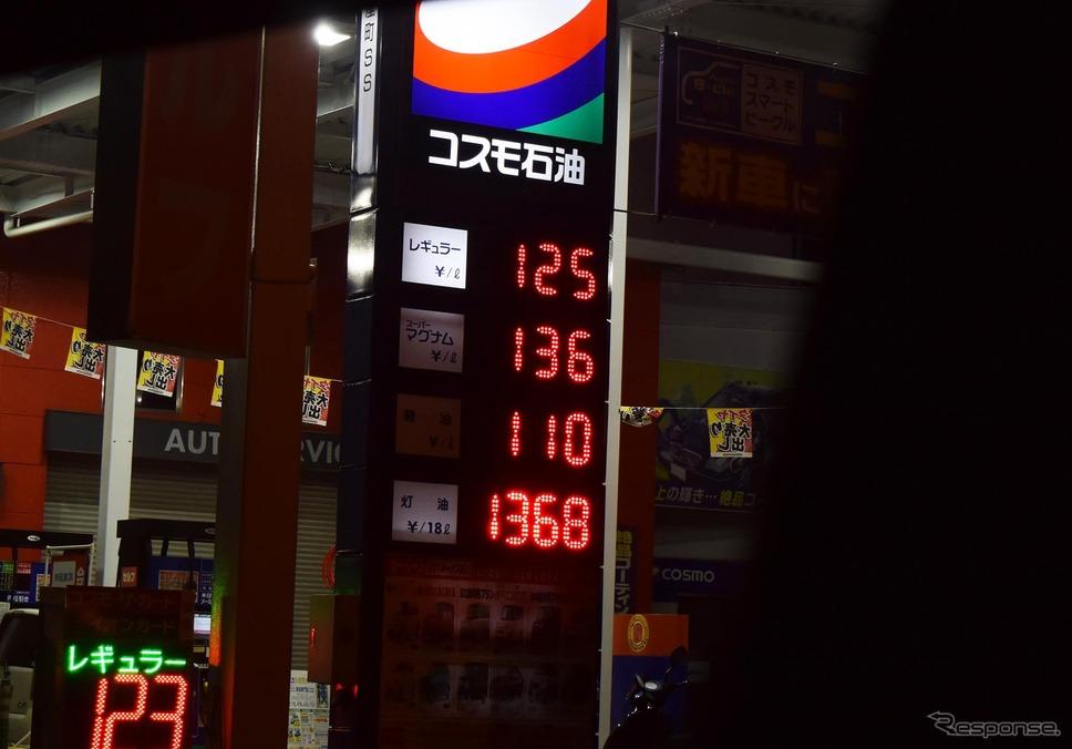 広島市のスタンド。広島、山口は軽油価格とガソリン価格の差が最も小さいエリアのひとつだ。《撮影 井元康一郎》