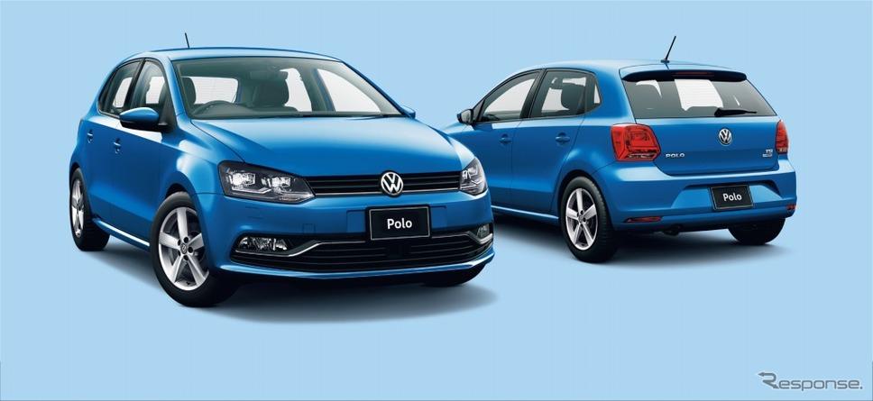 VW ポロ マイスター(ブルーシルクメタリック)