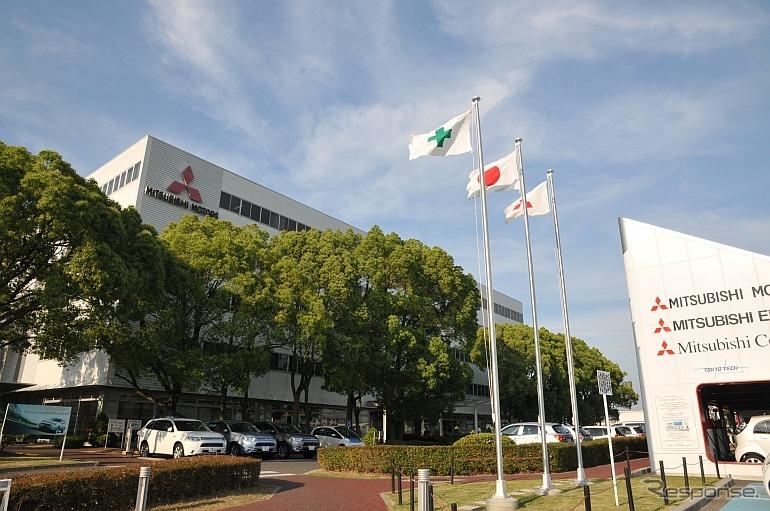三菱自動車の名古屋製作所岡崎工場(資料画像)《撮影 丹羽圭@DAYS》