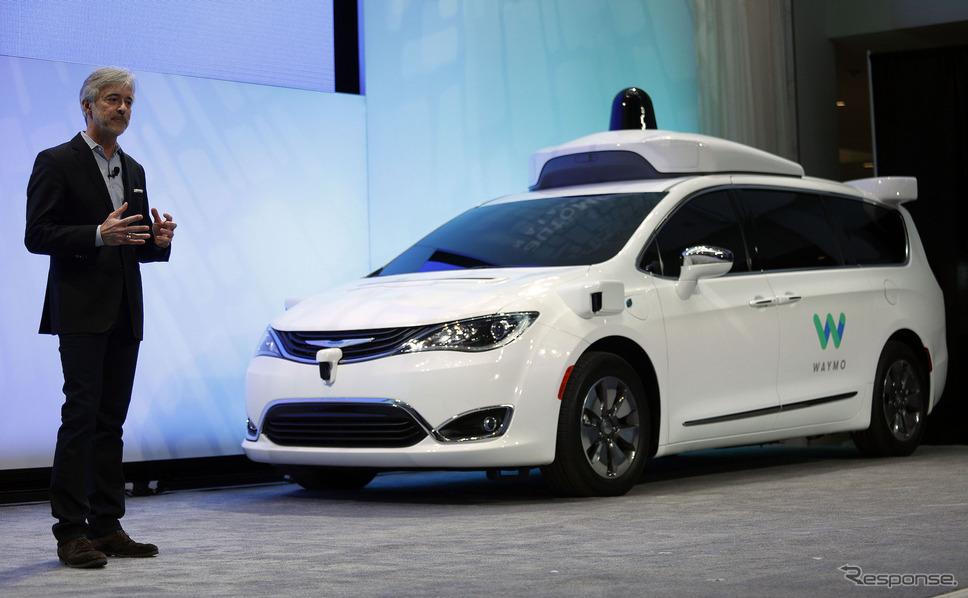 グーグルの自動運転車(参考画像)(c) Getty Images