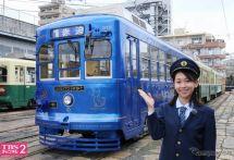 『女子アナ 鉄道の旅』…水戸岡デザインのチンチン電車・長崎電気軌道 4月29日放送