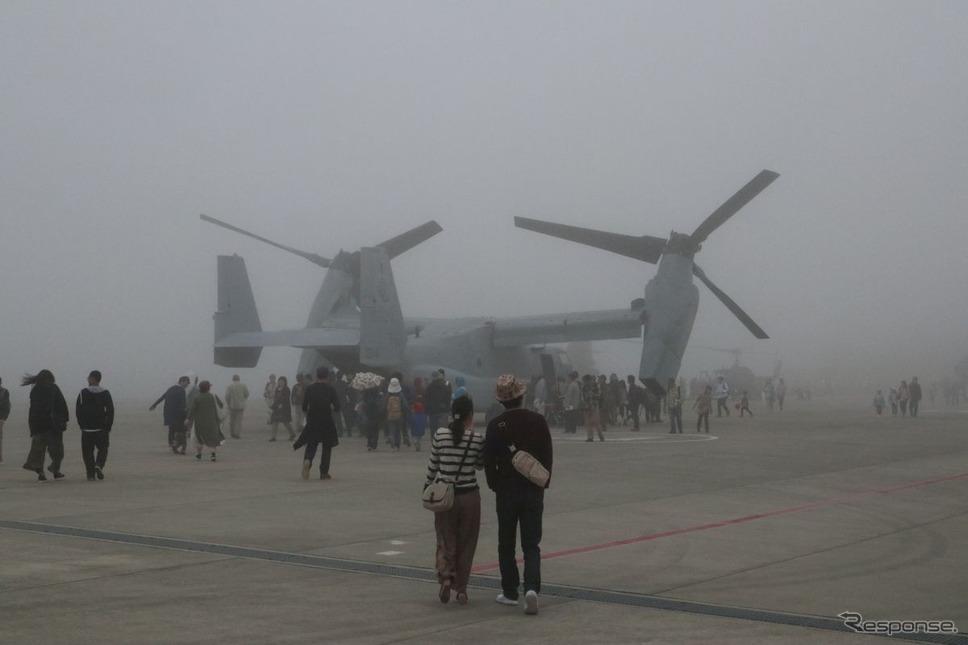 霧にむせぶMV-22B《撮影 中尾真二》