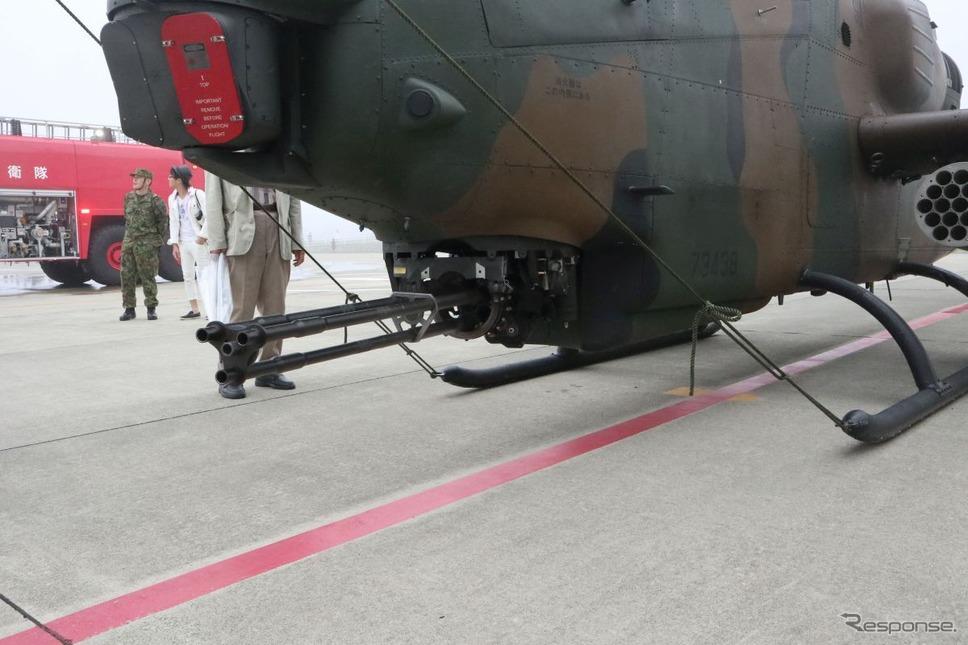 陸自AH-1Sの機首《撮影 中尾真二》