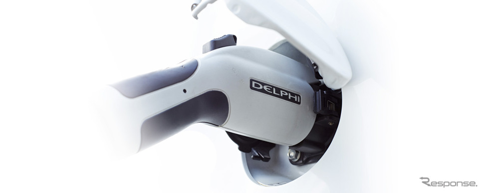 デルファイの充電システム(参考画像)