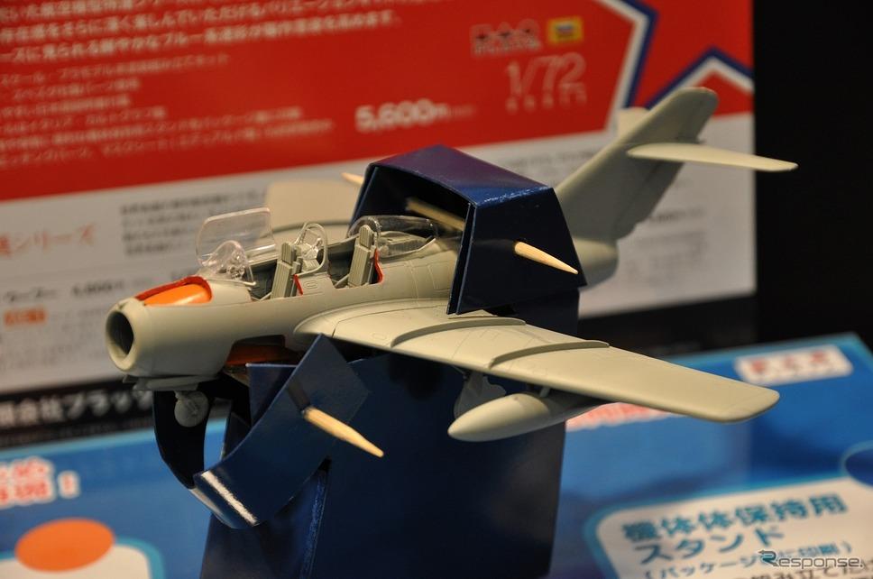 "1/72 MiG-15 UTI (ミグ15複座型)""フィンランド空軍""《撮影 嶽宮三郎》"