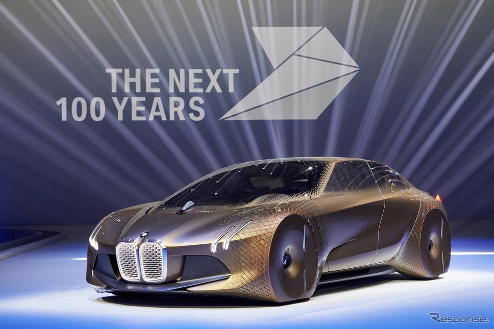 BMW VISION NEXT 100(参考画像)