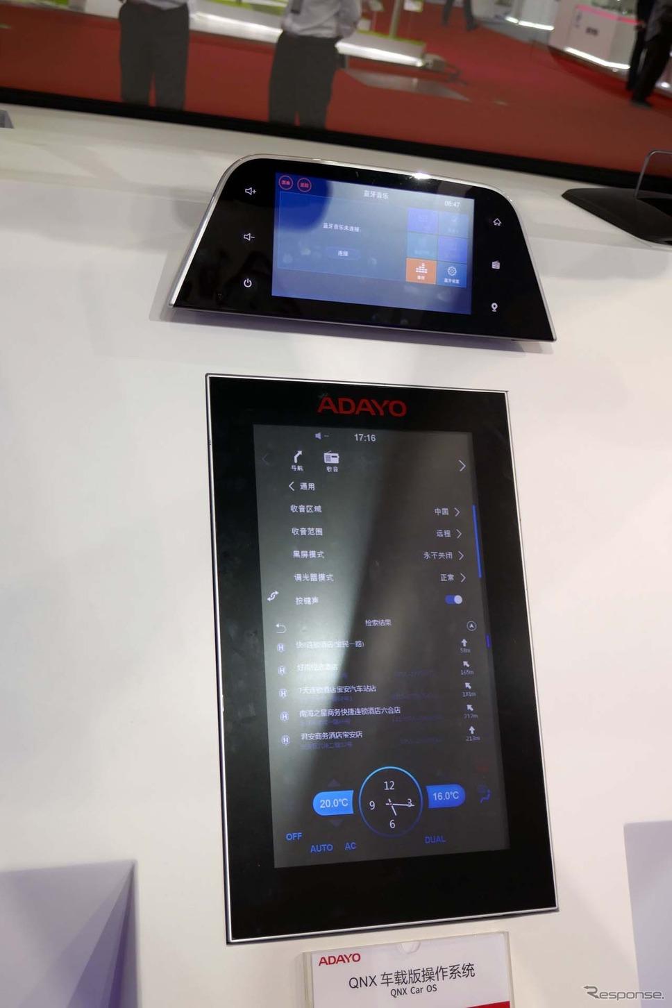 大型ディスプレイはOSをQNX として駆動し、ほとんどの車内情報をコントロールできる