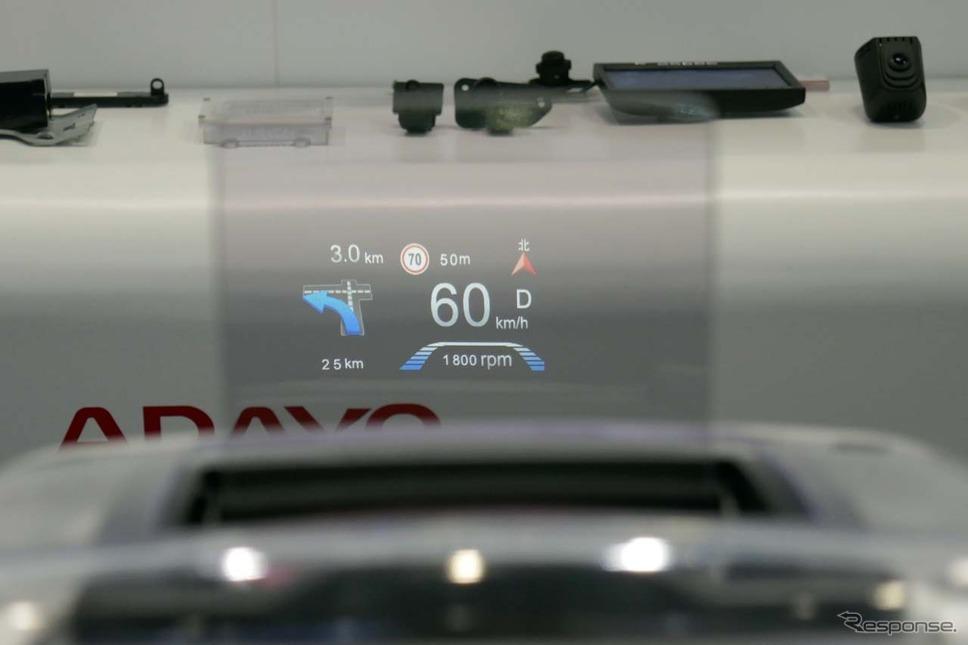 高精細化が進むヘッドアップディスプレイも今後の成長商品だ