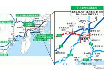 新東名、2017年度開通区間の新IC、「厚木南インターチェンジ」に名称決定