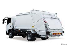 新明和工業、4トン車級圧縮式塵芥車の新モデル発売…積込能力向上