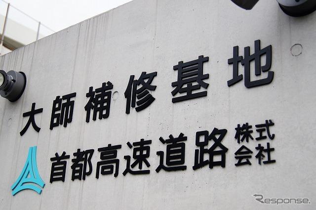 神奈川県川崎市の「大師補修基地」が今年の会場となつた。《撮影 石田真一》