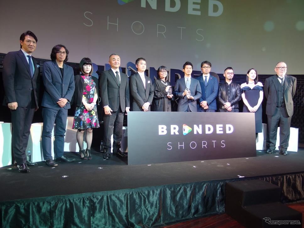 ショートショート フィルムフェスティバル & アジア「Branded Shorts of the Year」《撮影 高木啓》