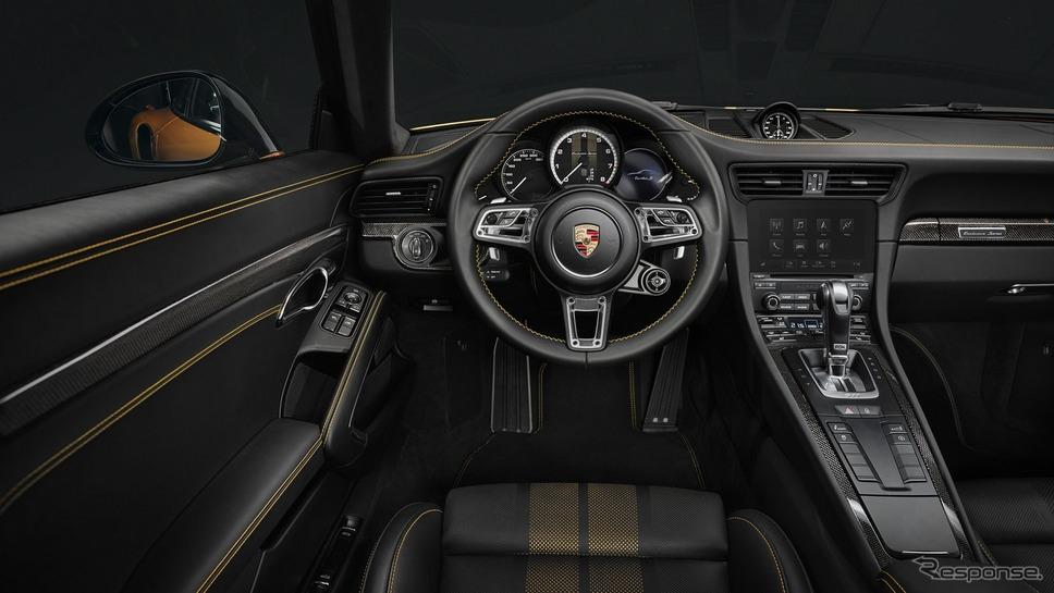 ポルシェ 911 ターボS エクスクルーシブシリーズ