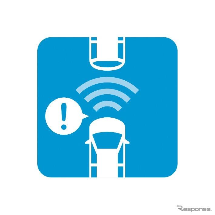 VW シャラン TSI コンフォートライン テック エディションプリクラッシュブレーキシステム フロントアシスト
