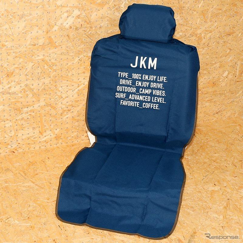 JKM防水シートカバー フロント