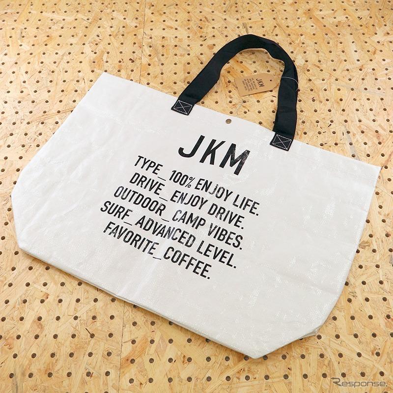 JKMフリートートバッグ