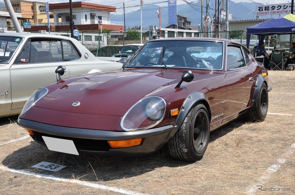 日産 フェアレディ 240ZG 1972年嶽宮 三郎