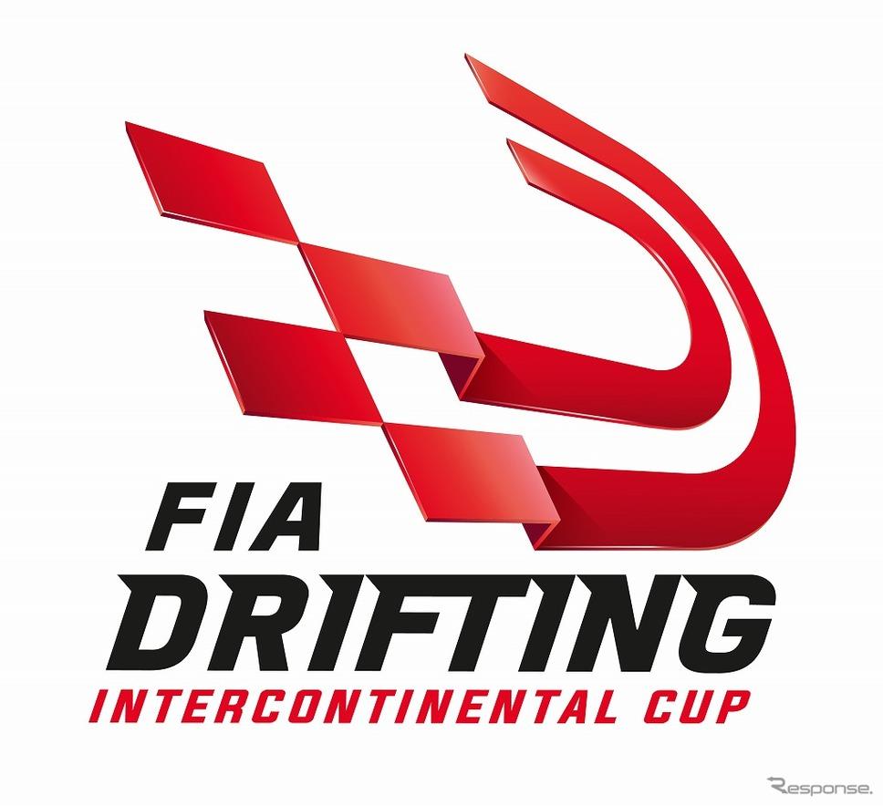 FIAインターコンチネンタル ドリフティングカップ