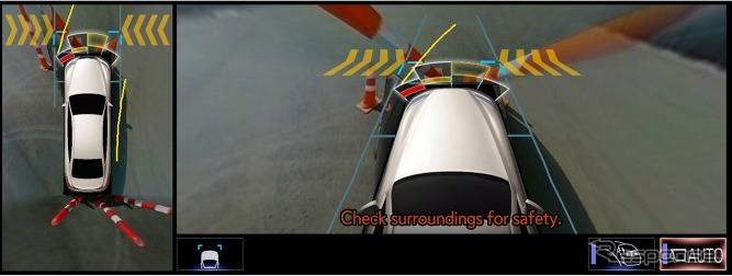 サイドクリアランスビュー画面イメージ