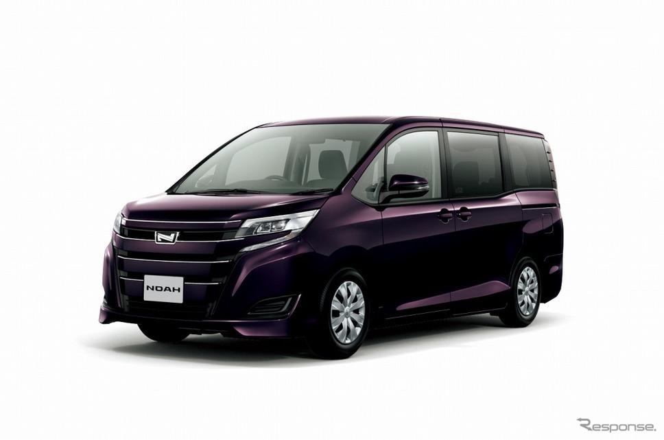 トヨタ ノア X(7人乗り・2WD)
