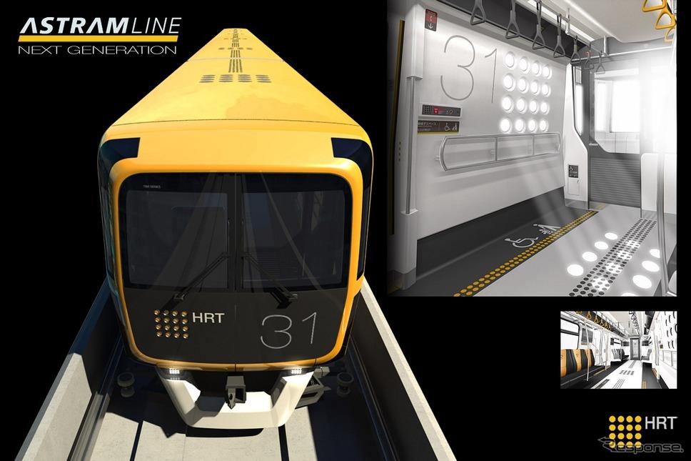 アストラムライン新型車両のイメージ。三菱重工が2019年度から2025年度にかけて順次納入する。《画像提供 三菱重工業》