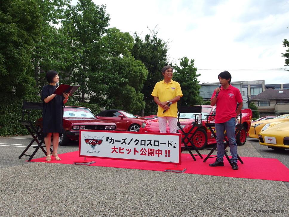 国沢さんが黄色の、片山さんが赤のポロシャツを着て登場。《撮影 高木啓》
