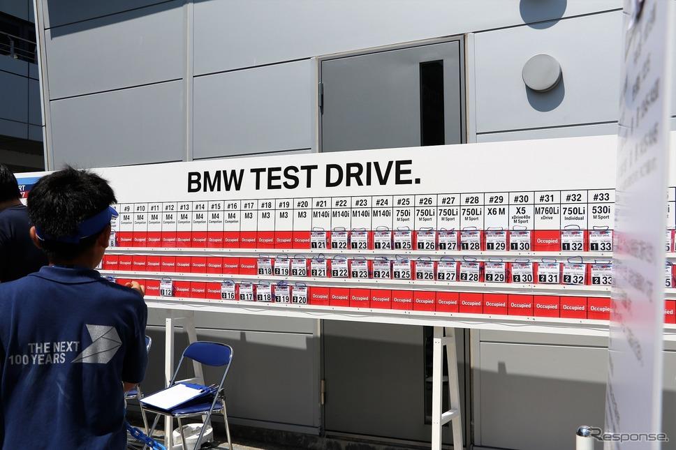 BMW MOTORSPORT Festival 2017《撮影 内田千鶴子》