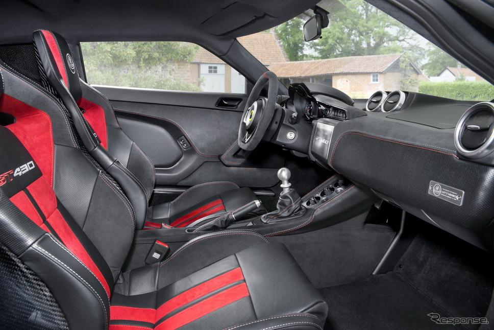 ロータス・エヴォーラ GT430