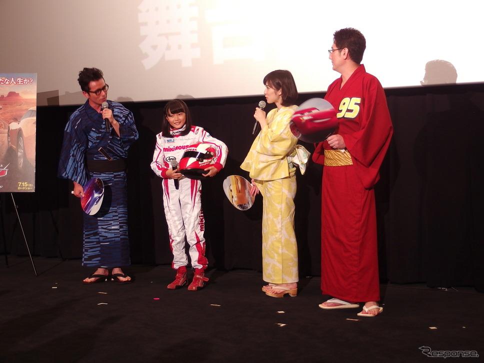 『カーズ/クロスロード』夏休み大ヒット記念舞台挨拶。向かって左から藤森、Juju、松岡、土田《撮影 高木啓》